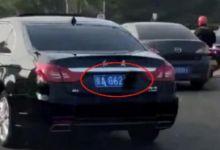 买一个北京车牌大概需要花多少钱?