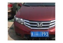转让北京车牌值多少钱