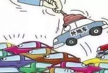收北京文化公司带车牌1个2个三个的都要了