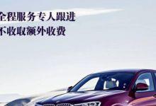长期收购北京车牌|收购公司车牌