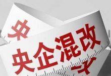 北京车牌指标价值了解一下