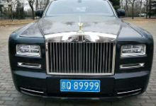 北京公司车牌转让卖多少钱
