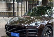 置办买一个北京公户车指标多少钱