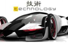 2021年北京公司车牌转让最新价格