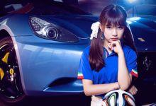 北京的公司车牌指标收购标准