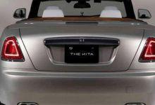 北京公司名下车指标收购需要注意哪些?
