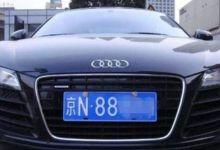 北京带车牌公司转让20几