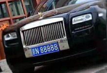 北京靓号车牌值多少钱?