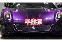 北京车牌价格