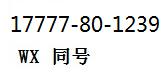 北京车指标转让价格