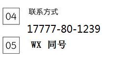 北京公司车指标转让价格
