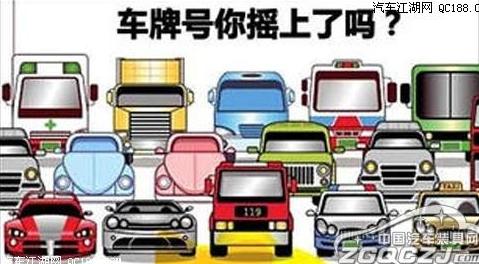 买一个北京公司名下的车牌要具备的条件