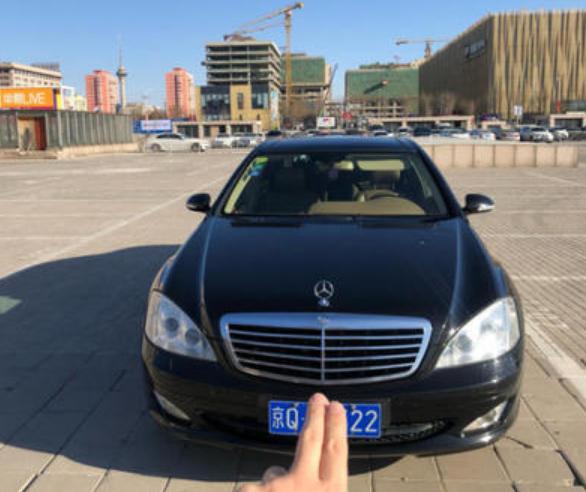 北京的个人牌照可以转移吗?