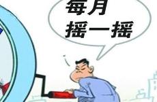 如何收购北京公司车牌