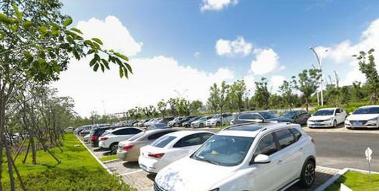 北京停车场备案怎么办理下来。