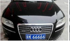 北京靓号车牌转让多少钱
