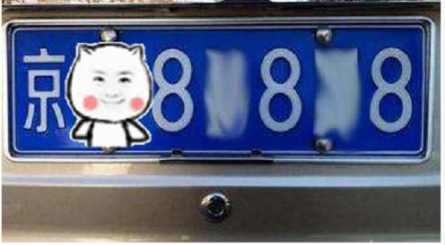 收购北京公司户的车指标有哪些过程