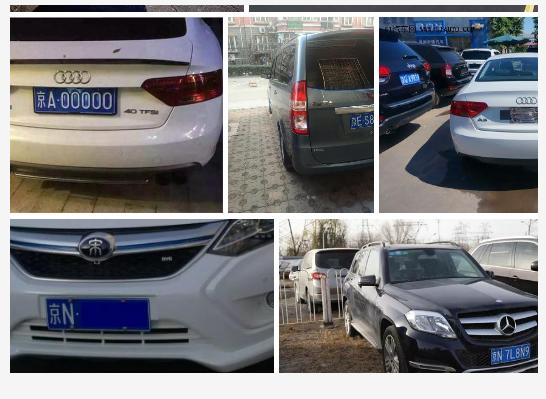 北京停车场备案要求条件(必备条件)