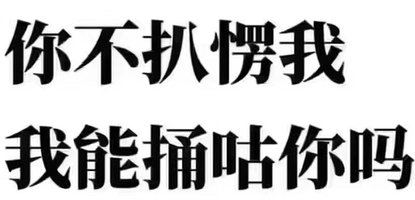 收购联系 北京车牌 北京公户指标