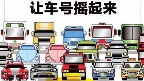 北京车牌转让多少钱公司户的