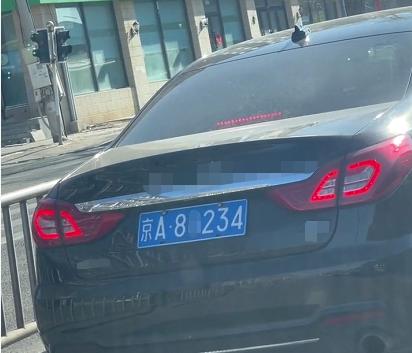 收购干净北京公司车牌要多钱