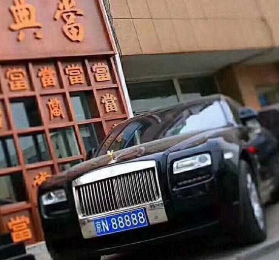 北京公司车指标被别人用了