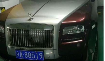 北京公司车牌变更股东